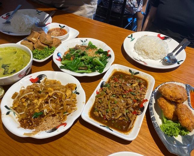 Thai Tze Char