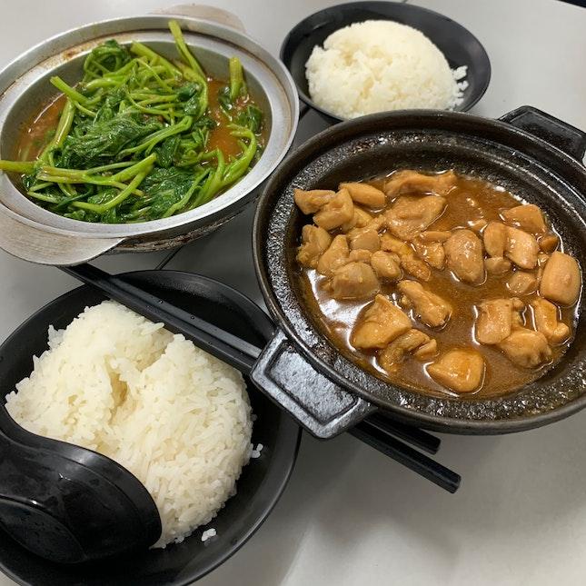 Sesame Chicken + Sambal Kangkong