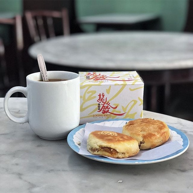 old school breakfast like this - sweet and salty with a cup of kopi .