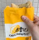 Old Chang Kee (Holland Village MRT)