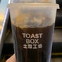 Toast Box (The Clementi Mall)
