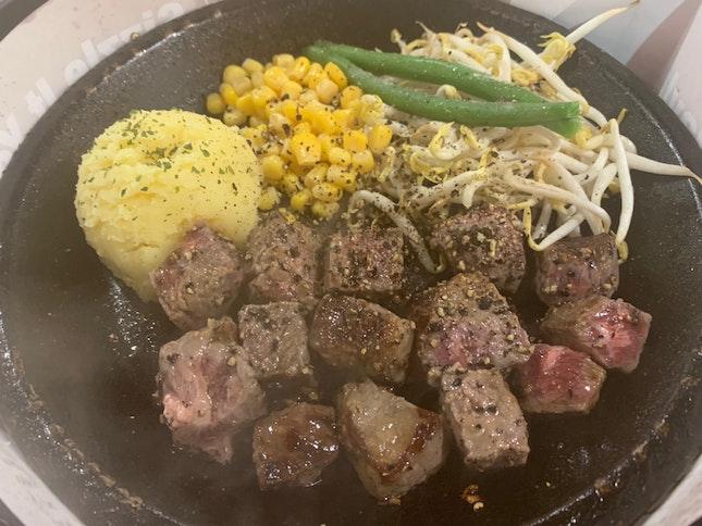 150g Diced Cut Steak Set | $10.70