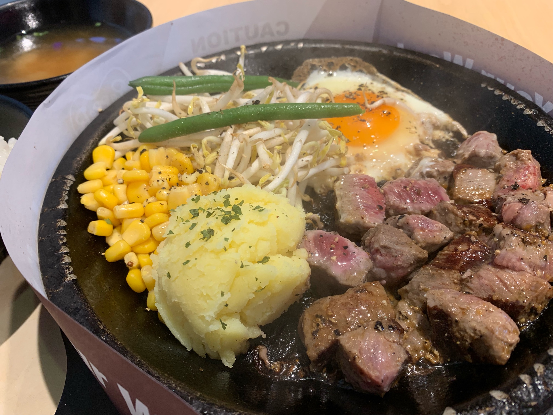 Japanese, Korean, Superfood