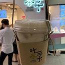 Dong Ding Oolong Fresh Milk Tea | $4.70
