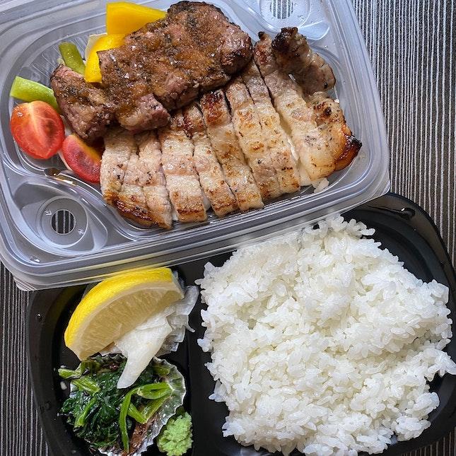 Beef Steak And Pork Belly Shio-Koji | $21.50