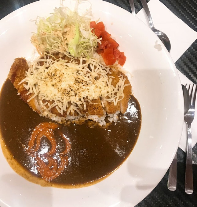 Pork Cutlet Curry Rice