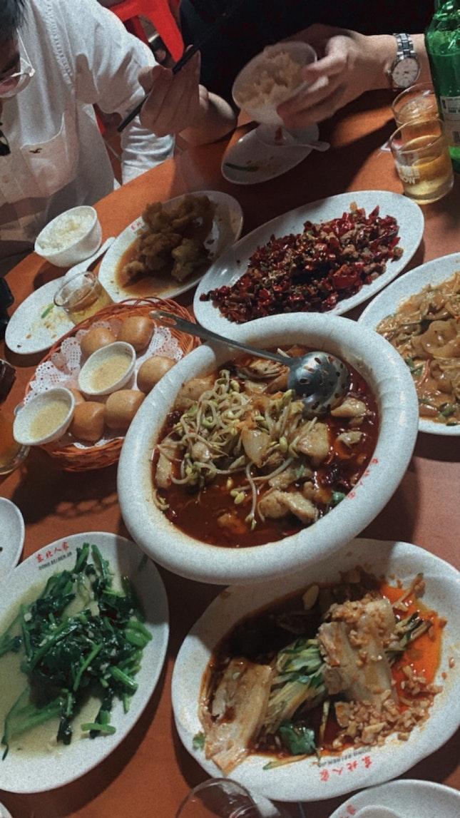 Comfort Asian Food 🀄️🏮🧸