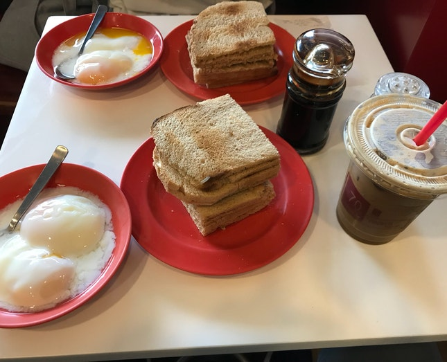a toast to kaya toast