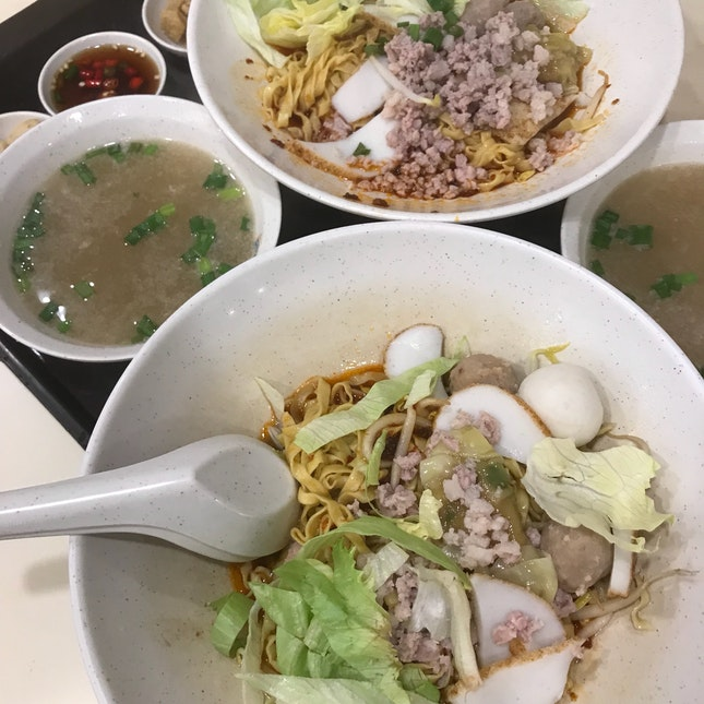 Teochew Minced Meat Noodle