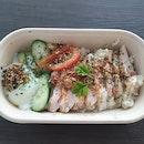 Chicken Rice ($6.90)