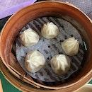 Xiao Long Bao ($7.50)