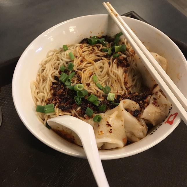 Chilli Wanton U-Mian (Dry)