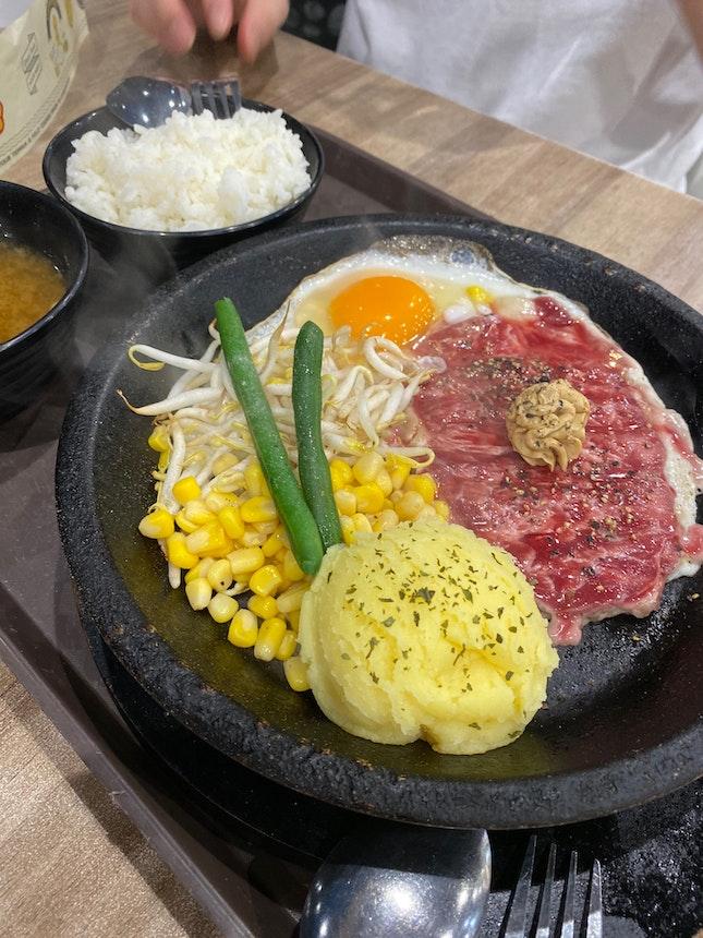 Pepper Lunch Steak