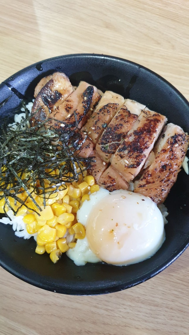 Aburi Chicken Don