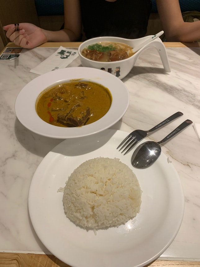 Beef Brisket Curry Rice ($15)