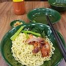 😋Delicious wanton noodles (S$4.50).