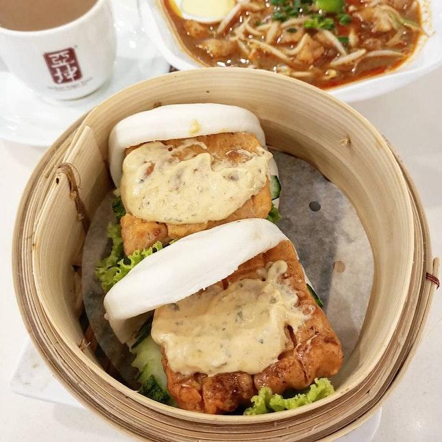 Laksa Chicken Mantou