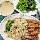 Chicken Cutlet Noodle Set