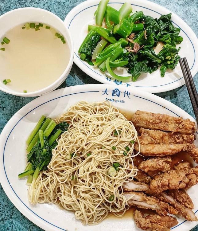 Chicken Cutlet Noodle Set