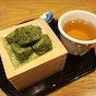 Maccha House (Suntec City)