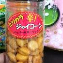 Corn Kernel Snack