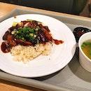 Roast Meat Rice (6.50sgd)