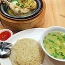 Samsui Chicken (9.50sgd)