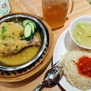 Imperial Ginger Chicken Rice