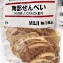 Nanbu Senbei