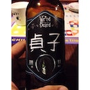 Weird Brew Co. Sadako Stout