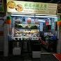 Bukit Merah View Market & Hawker Centre