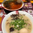 Ramen Numba Wan
