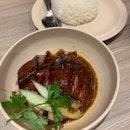Herbal Roast Duck Meat Rice