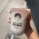 Novelty Rice Yogurt @ $4.30