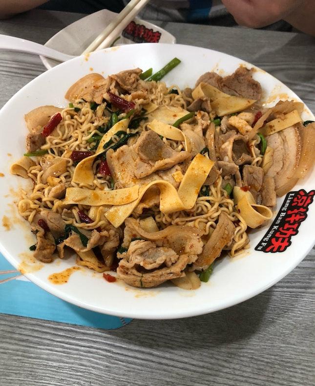 Liang Ban Kung Fu Mala (凉拌功夫 麻辣) ($15.80)
