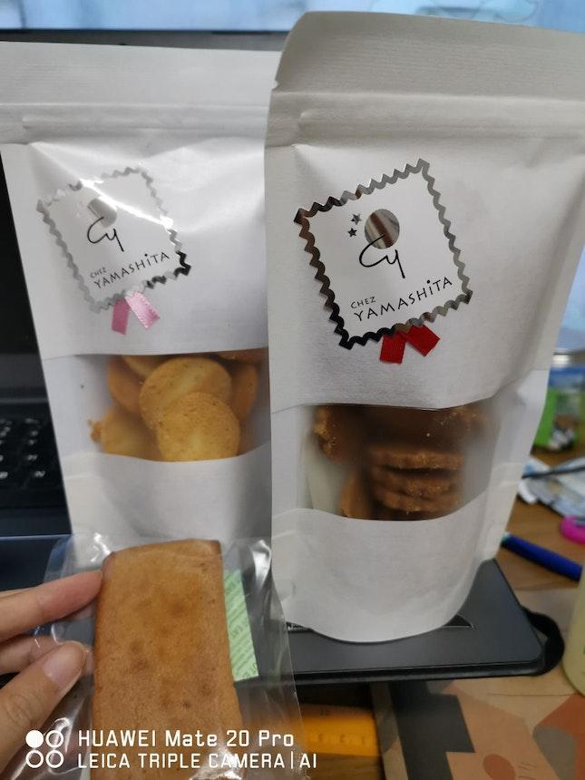 Coffee Cookies, Almond Cookies