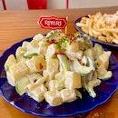 Hangover Salad ($7)