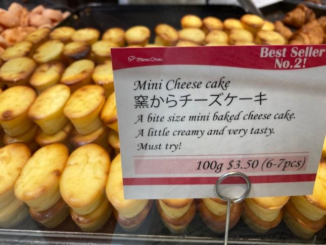Mini Cheese Cake ($3.50 Per 100g)