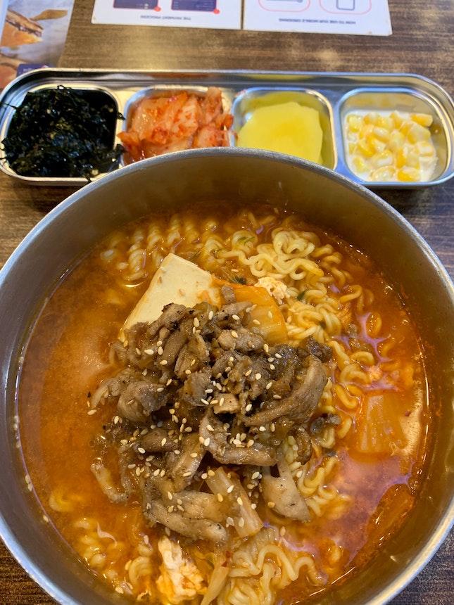 Kimchi Ramyeon | $8.90