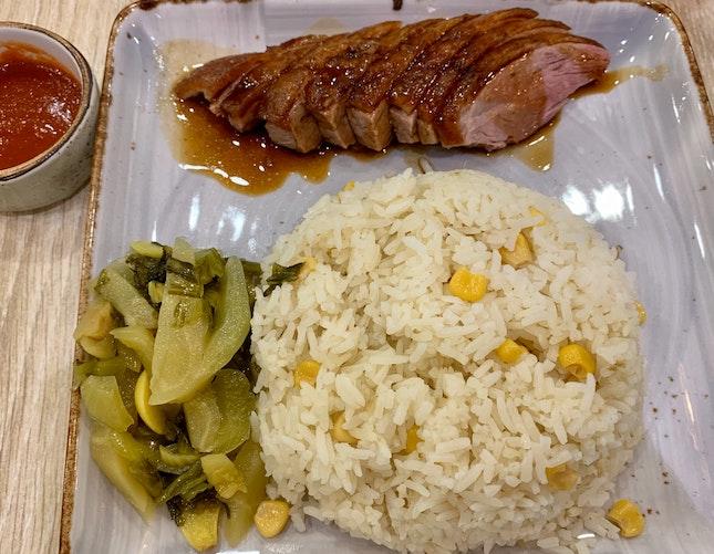 Roast Duck Rice | $12