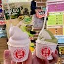 Vanilla Soft Serve | $2