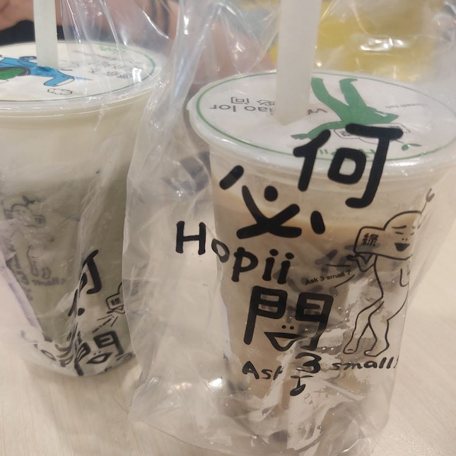 When It Comes To Hopii Milk Tea, There Is No Balance