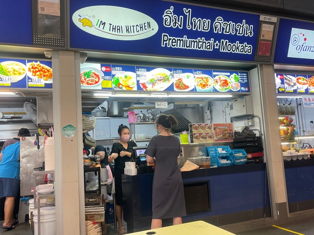 WORSE THAI FOOD PLACE