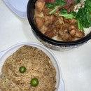 Sembawang Traditional Claypot Rice