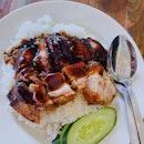 Char Siew Siew Yoke Rice