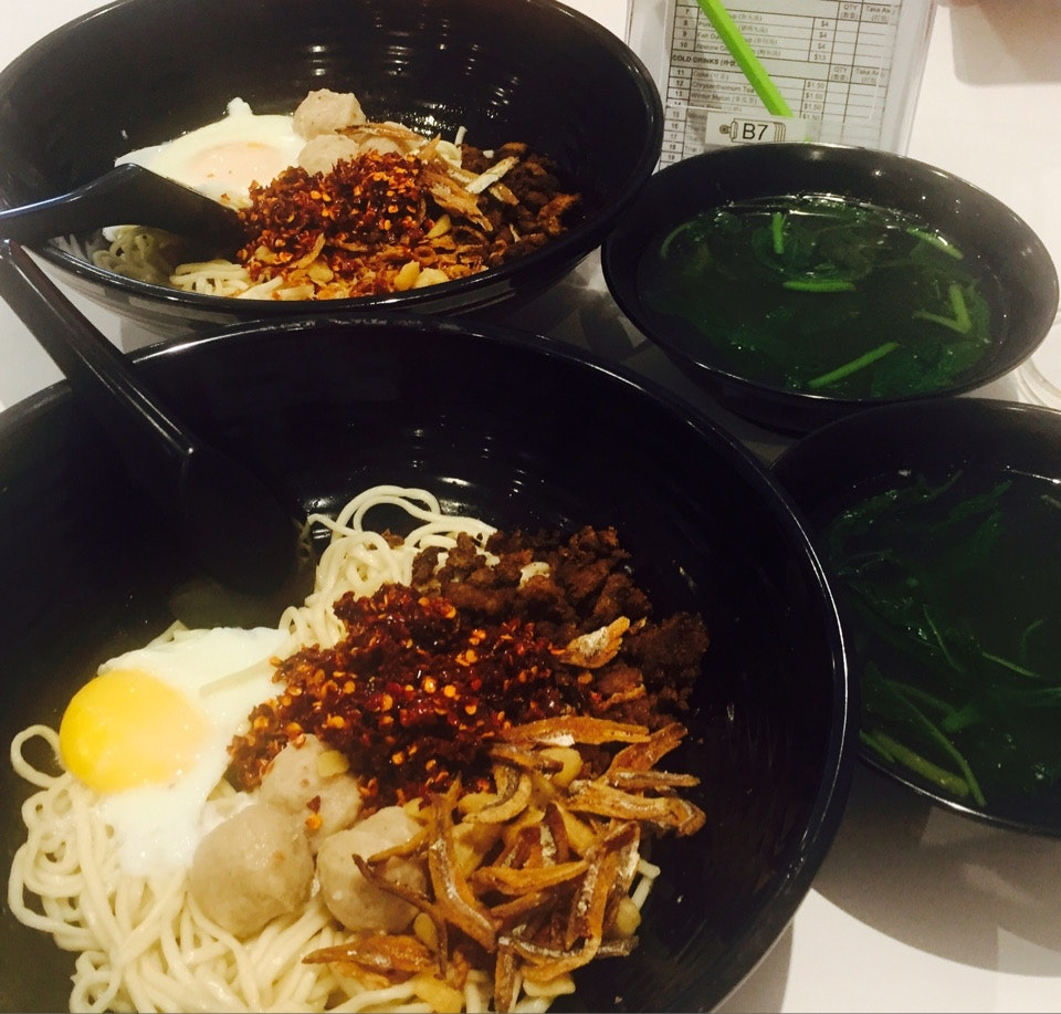 KL Traditional Chilli Ban Mee