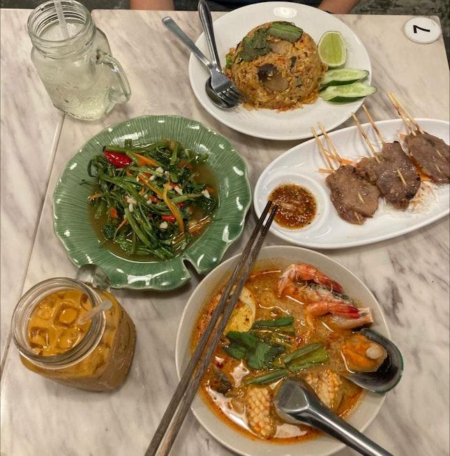 Best Tom Yam Fried Rice SG