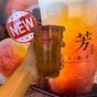 YiFang Taiwan Fruit Tea (orchardgateway)