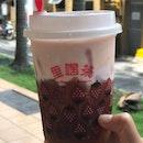 Strawberry Cold Foam Black Tea $2
