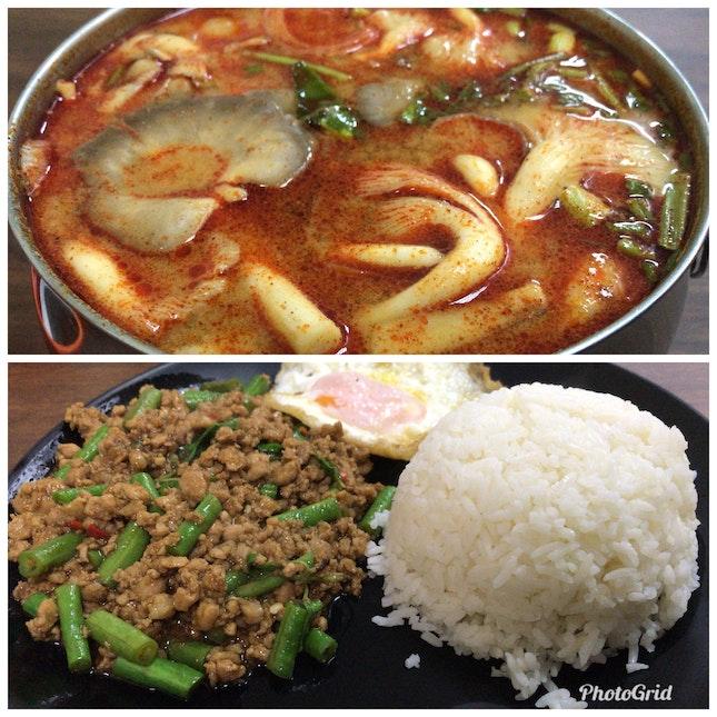 Tom Yam Soup 🇹🇭